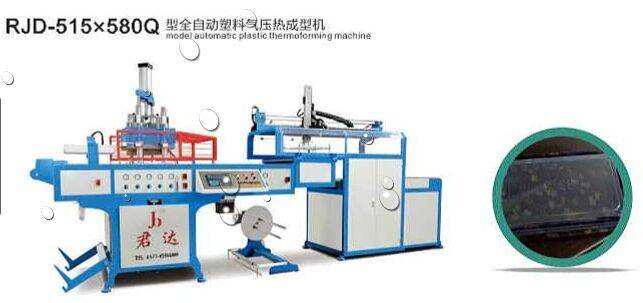 RJD-515*580Q thermoforming machine for ps disposable food containers/cup lids/egg trays