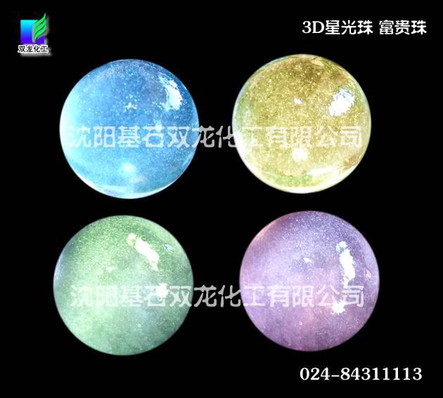 Rich color light beads