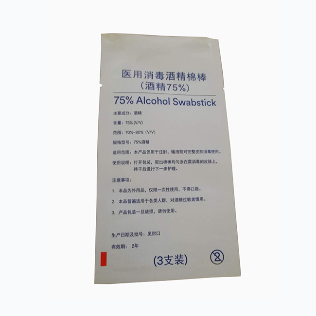 Medical plastic pouch for sterilization