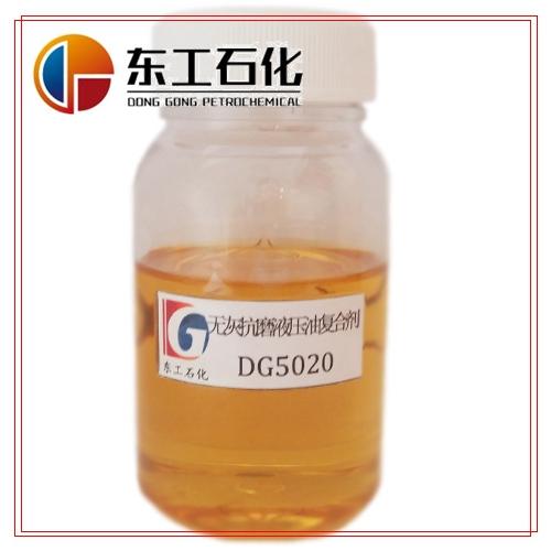 Antiwear Hydraulic Oil Additive Package DG5020