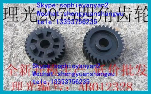 mould boutique ricoh 9001 8000 7500 1075 2075 gear fixing the four gearricoh used copier parts