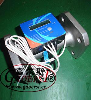 medidor de calor,warmtemeter,varmego,DN50