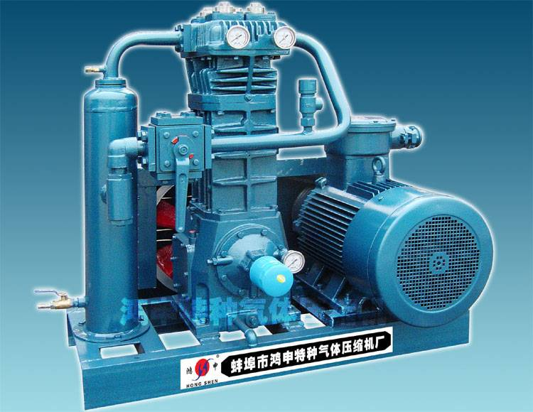 Propane/Propylene/Ammonia Compressor