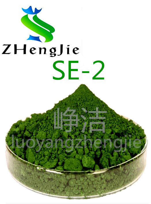 Low Inpurity Material Chromium Oxide Green