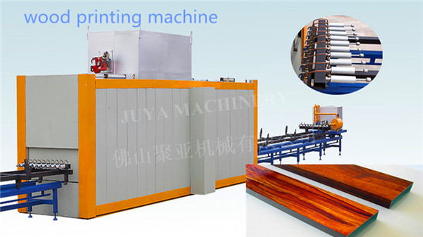 heat vacumm transfer printing machine for aluminum profile