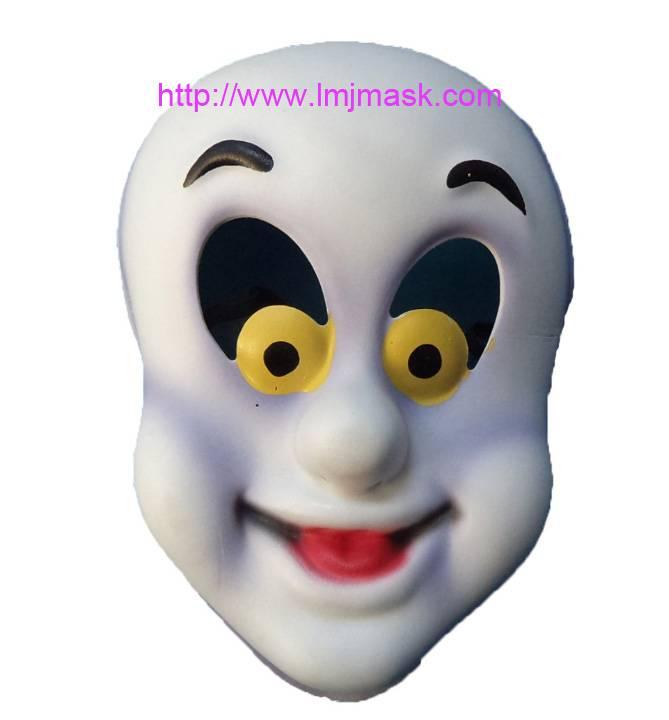 PVC halloween mask