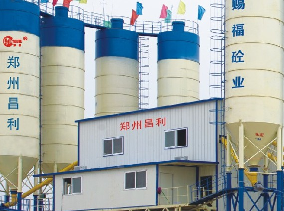 China Leading Large Concrete Mixing Plant