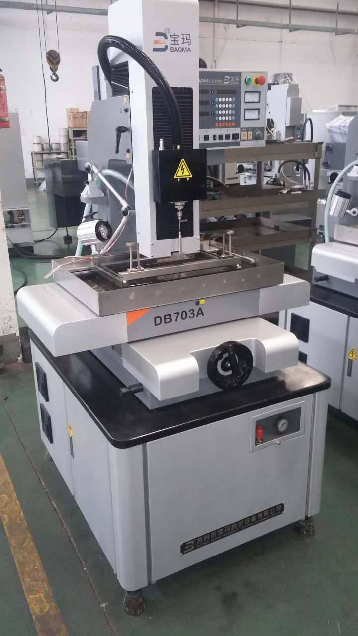 EDM small hole metal drilling machine DB703A