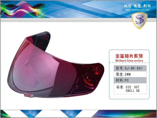 Best selling Helmet shield