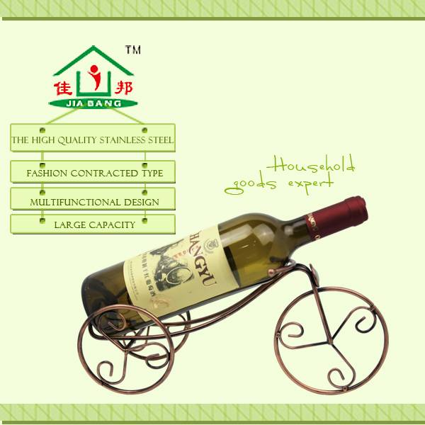 JiaBang Antique Wine Rack
