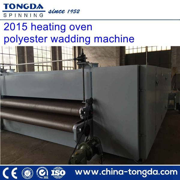 thermal bonded oven/ heatng oven
