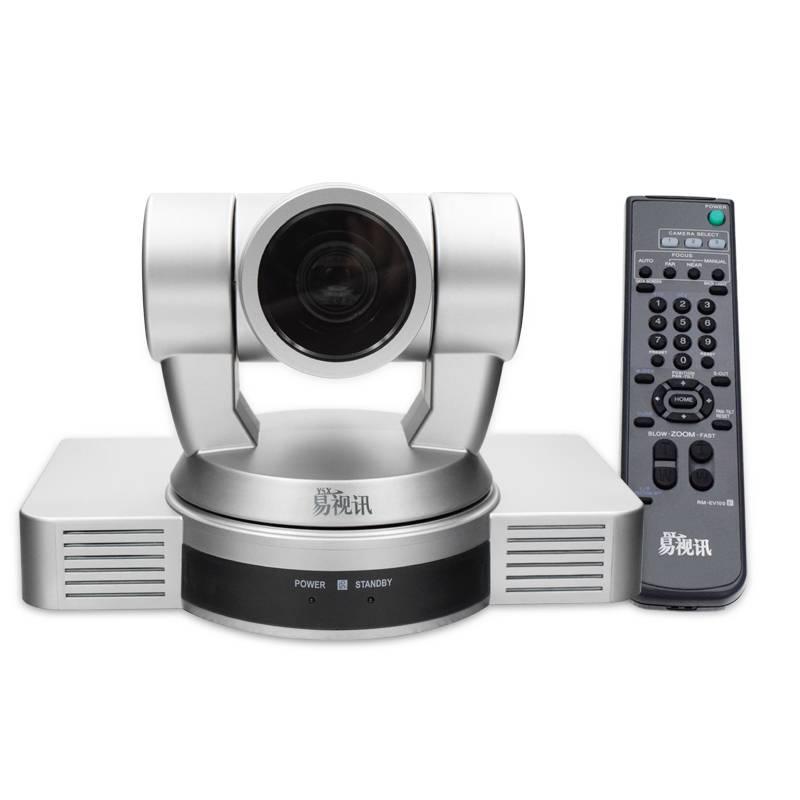 1080P HD Video Conference Camera YSX-680C