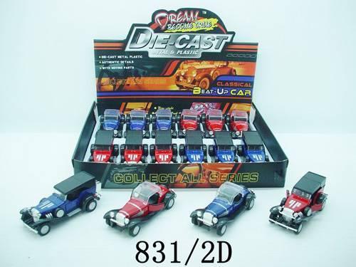 vintage car model,diecast car model, toys car ,hobby