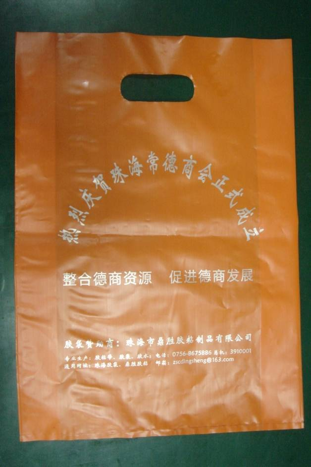 side-folded shopping bag