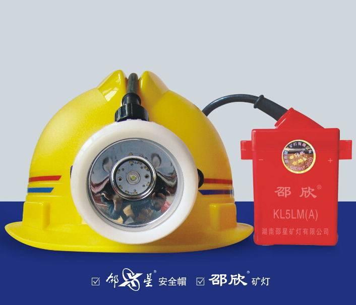 Safety helmet and miner lamp together