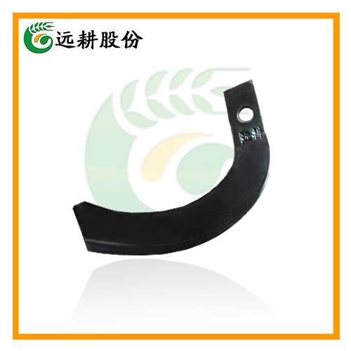 Yuangeng High Quality Rotary Tiller Blade