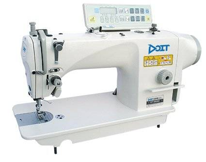 Direct Drive Computer High-speed Single-needle Lockstitch Industrial Sewing Machine With Auto-trimme