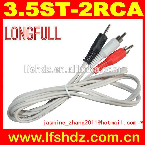 3.5st-2r white cable
