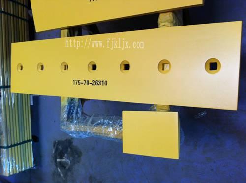 D155 Bulldozer Cutting Edge