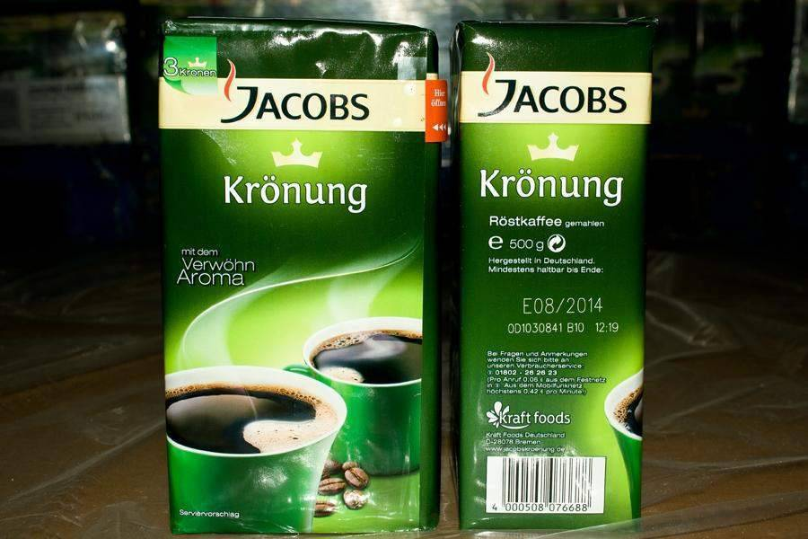 Jacobs Kronung Ground Coffee 8.8oz/250g.