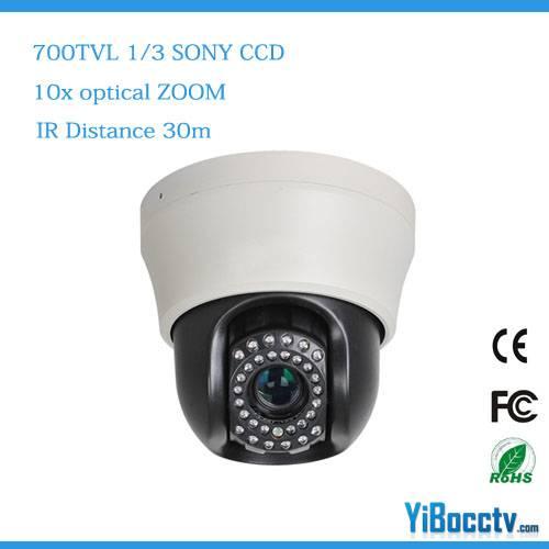 Mini Speed Dome camera/ CCTV dome camera the best supplier - yibocctv.com