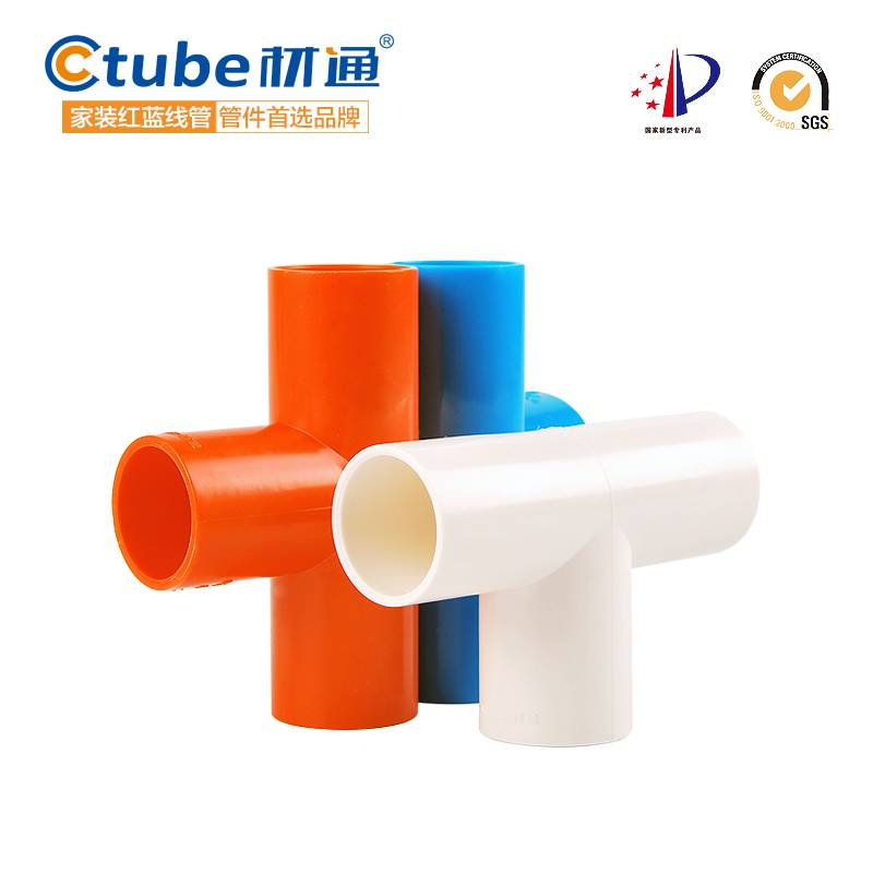 25mm 20mm 16mm Three Way PVC Pipe Fittings Tee Slip Connectors