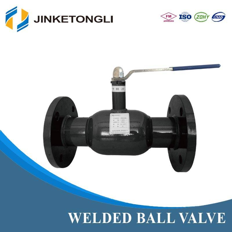 globe valve on-off valve double flange all welded ball valve check valve DN200