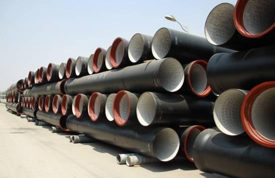 bitumen coating dci pipe