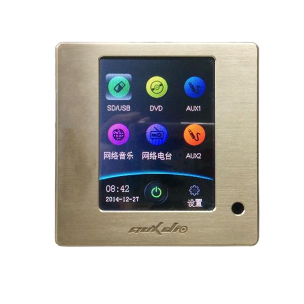 BM828R Home Central Audio Room Controller