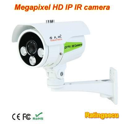 Weatherproof 2.4 MP HD IR IP Bullet Camera