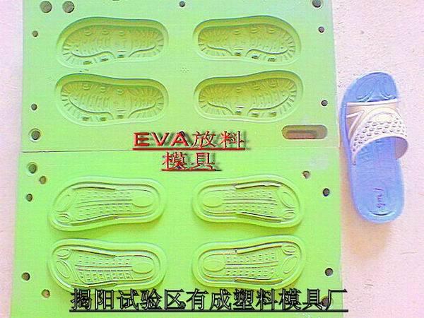 EVA shoe sole mold, PVC shoe sole mold