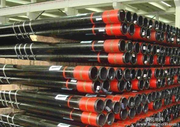 API seamless oil tubing & pipings