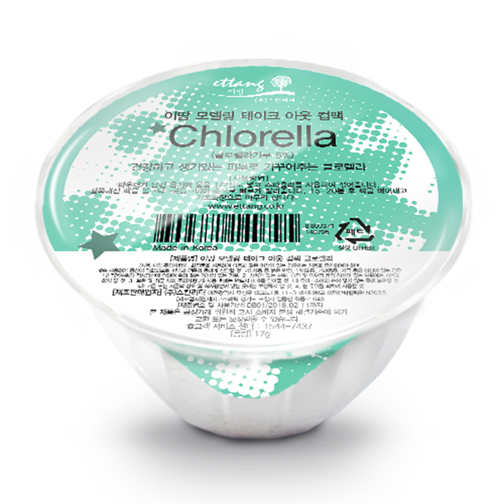 Ettang Modeling Take-out Cup Pack Chlorella