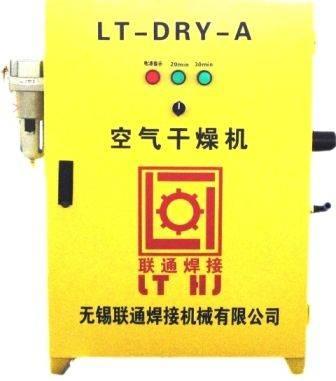 non-heat regenerative air dryer