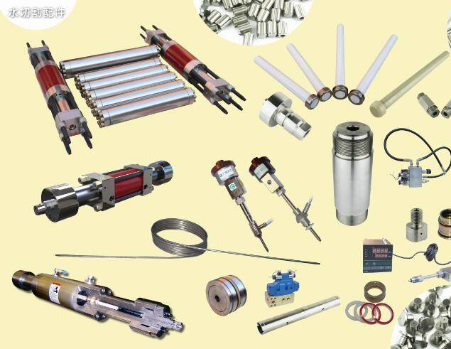 Provide all waterjet cutting machine parts