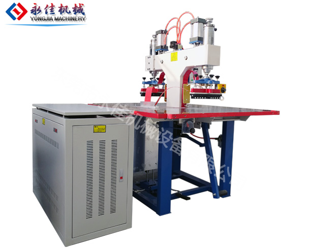 high frequency leather logo embossing machine