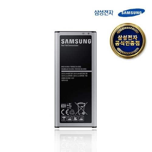 SAMSUNG Galaxy Note Edge Standard Battery