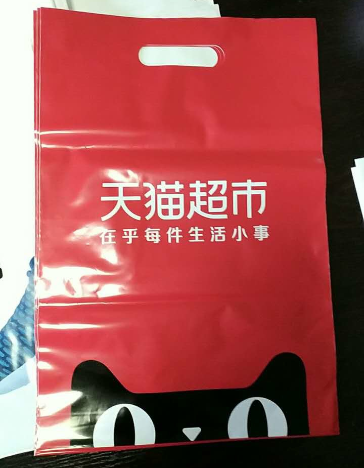 Plastic die cut shopping handle bags for clothing