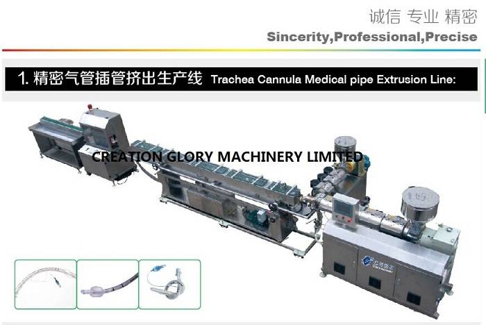 High precision medical endotracheal cannula plastic extruder machine