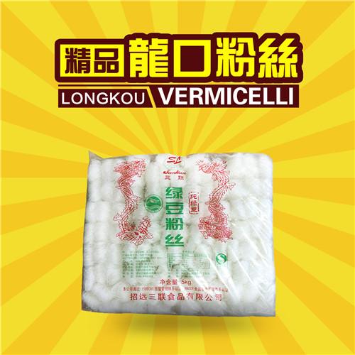 Big package 5KG baked longkou vermicelli 50G/PC OEM acce