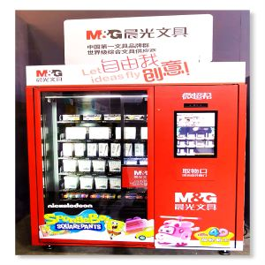 School Red Stationery Vending Machine China manufacturer