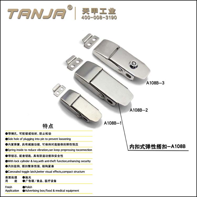[TANJA] A108 Concealed toggle latch /stainless steel latch with key for advertising light box