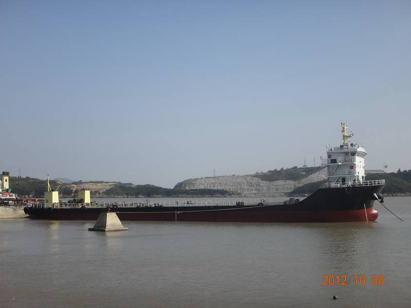 79.80M 3068 DWT Top deck barge with fore wheelhouse for sale(B029)