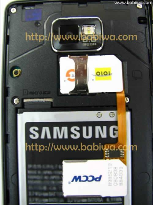 3.5G HSDPA Dual Sim Adapter for Samsung Galaxy SII S2,NOTE,S Blaze ,Mini ,Infuse