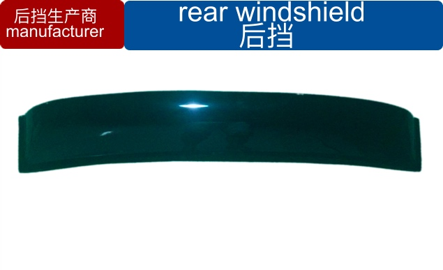car exterior accessories rear deflector black color