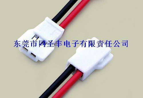 Molex51005 connector with wires