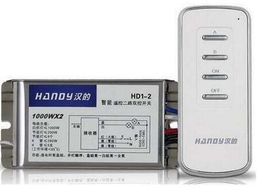 remote control switch,remote switch,wireless remote control switch