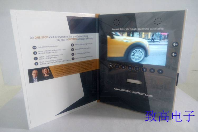 "7"" lcd vedio advertising brochure/greeting card/bussiness promotional brochure"