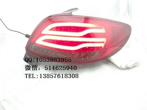 LED taillamp for Peugeot 206