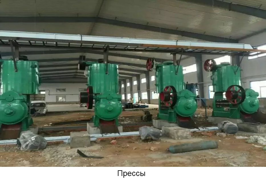 Equipment for production of vegetable oil, animal fat oil, biodiesel, meat and bone meal